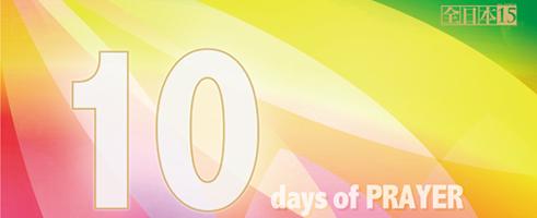 「10日間の祈り」 についてのお知らせ